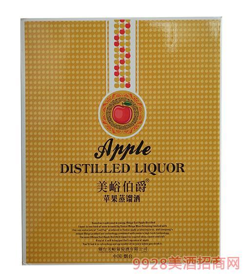 美峪伯爵苹果蒸馏酒