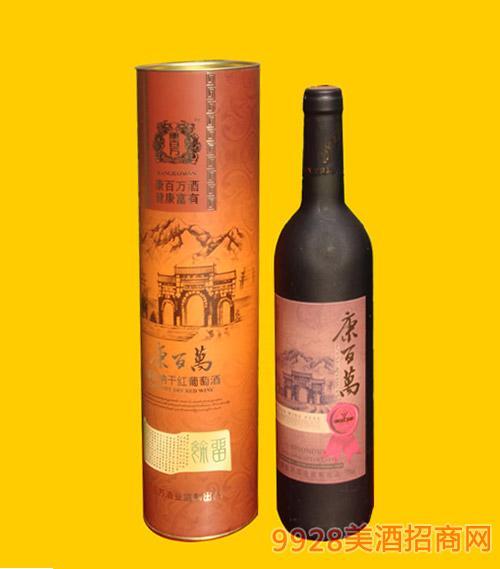 圆通干红葡萄酒