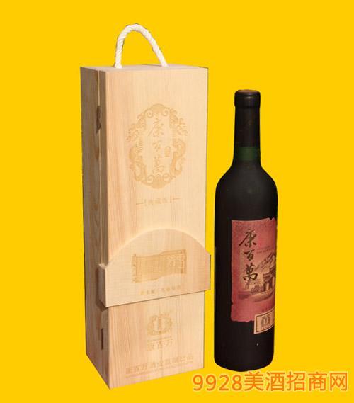 典藏干红葡萄酒