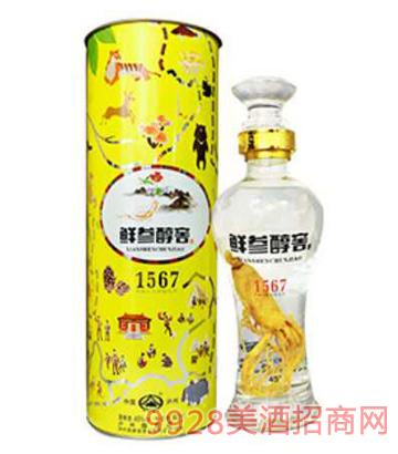 鲜参醇窖酒1567(圆桶)