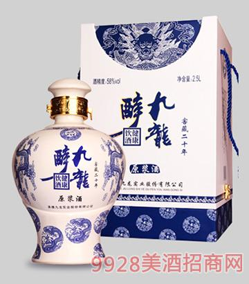 九龙醉酒窖藏二十年原浆坛酒58度2.5l