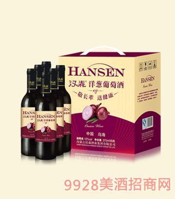 汉森洋葱葡萄酒