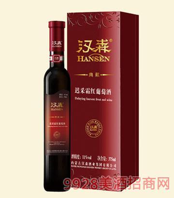 内蒙古汉森酒业集团有限公司
