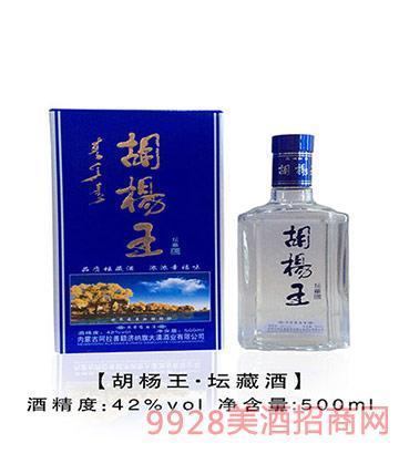 胡杨王坛藏酒42度500ml