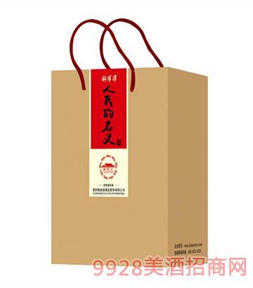 锦雀淳酒人民的名义礼盒袋