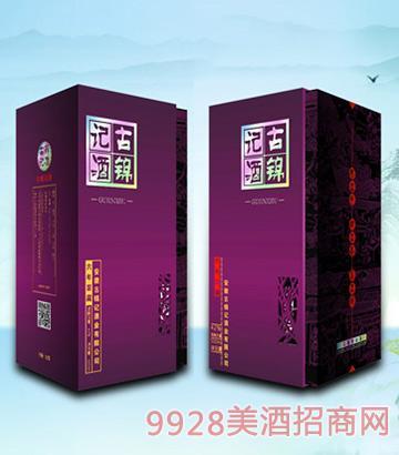 古锦记酒(紫)