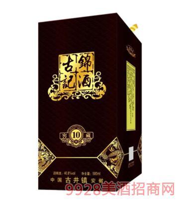古锦记酒窖藏10-40.8度500ml