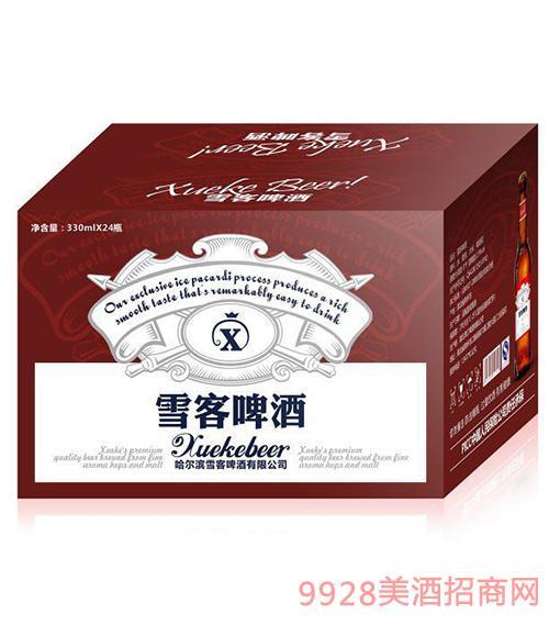 雪客啤酒纸箱(棕)330ml
