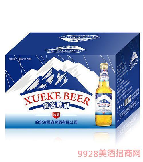 雪客啤酒冰晶330ml