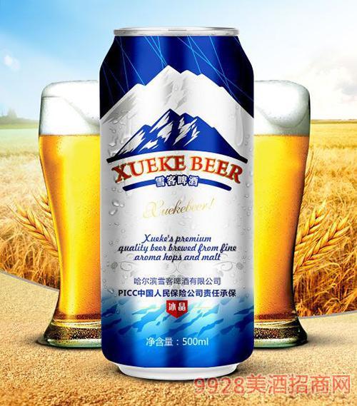 雪客啤酒冰晶罐装500ml