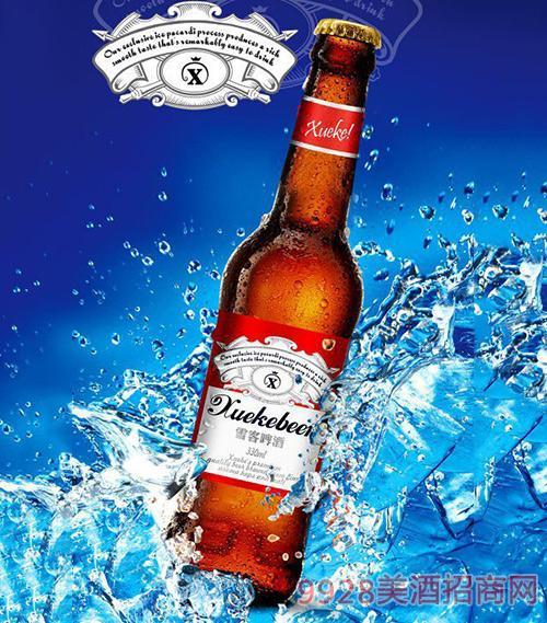 雪客啤酒冰晶瓶装330ml