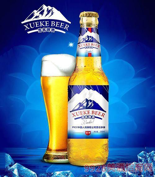 雪客啤酒冰纯瓶装330ml