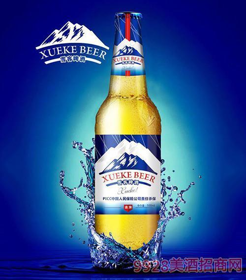 雪客啤酒冰纯瓶装500ml