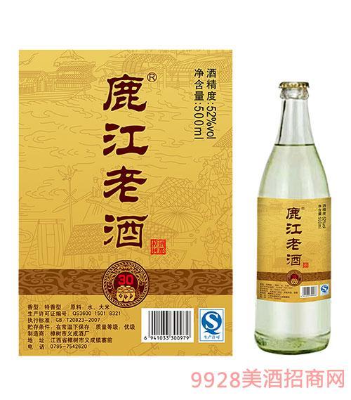 鹿江老酒30 52度500ml