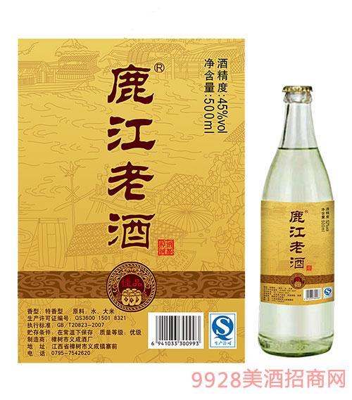 鹿江老酒佳品45度500ml