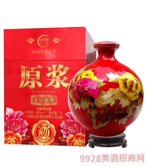 醉仙居原浆酒荣华富贵(红色)62度5L清香型白酒