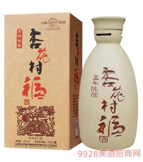 汾酒集团杏花村福酒五年陈酿52度475ml清香型白酒