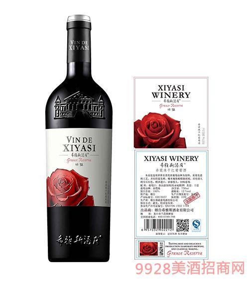 希雅斯怡雅赤霞珠干红葡萄酒12度750ml