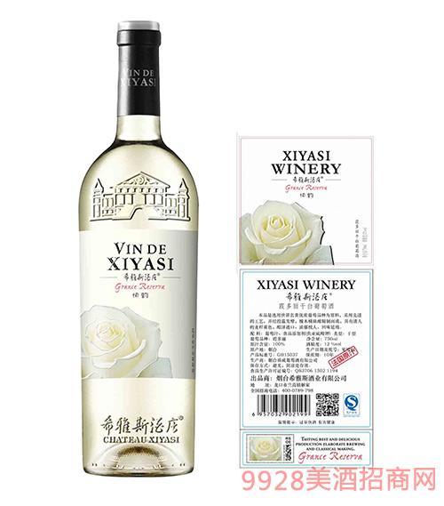 希雅斯怡韵霞多丽干白葡萄酒12度750ml