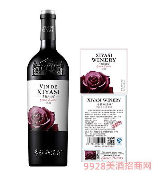 希雅斯怡颜赤霞珠干红葡萄酒12度750ml