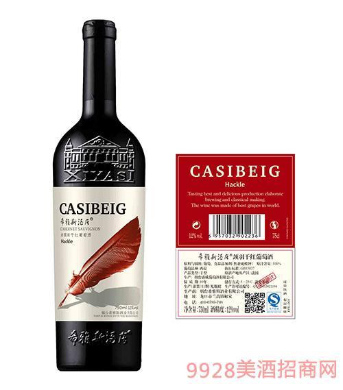 希雅斯颈羽干红葡萄酒12度750ml