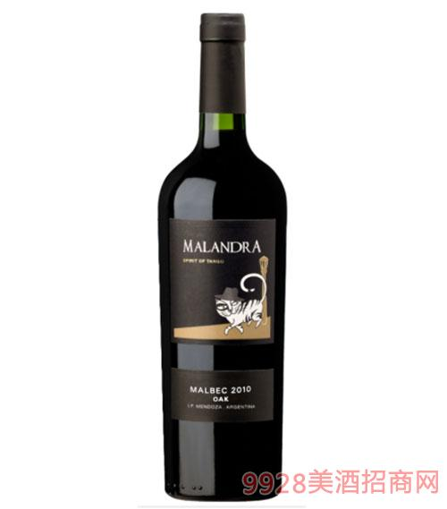 阿根廷馬蘭得拉陳釀馬爾貝克紅葡萄酒14度750ml