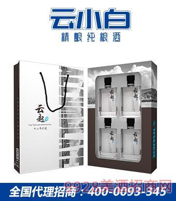 云小白精酿纯粮酒云起系列125ml×4礼盒装