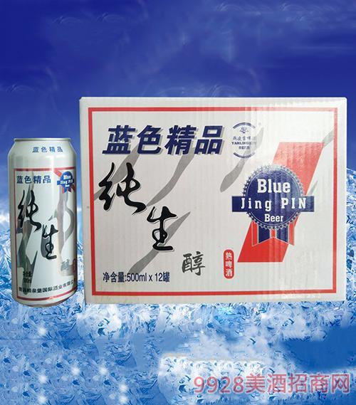 燕凌雪纯生醇熟啤酒500ml×12罐