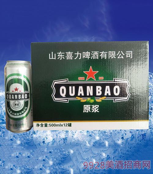 喜力原浆啤酒500ml×12罐