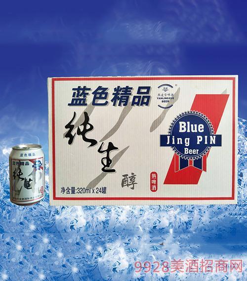 燕凌雪纯生醇熟啤酒320ml×24罐