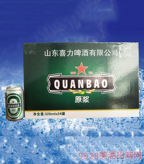 喜力原浆啤酒320ml×24罐