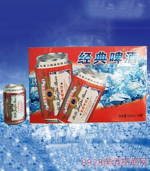喜力金质经典啤酒320ml×24罐