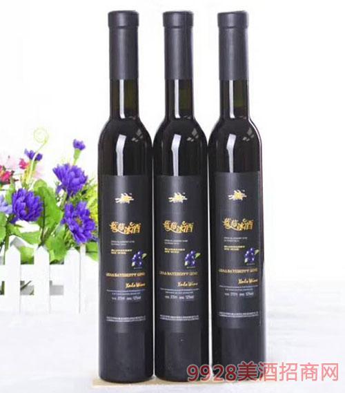 兴安猎神女士型蓝莓冰酒12度375ml