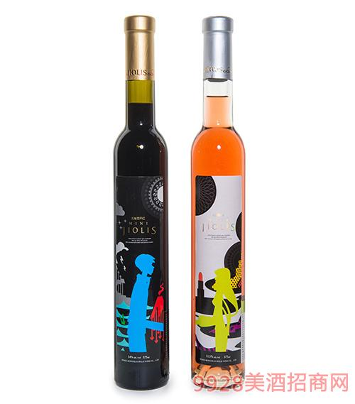吉奥尼珍爱mini系列葡萄酒13度14度375ml