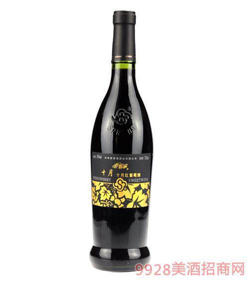 斯普瑞十月甜红葡萄酒