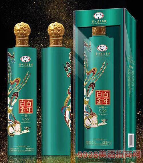 白金百年酒K100(绿色)52度500ml浓香型白酒