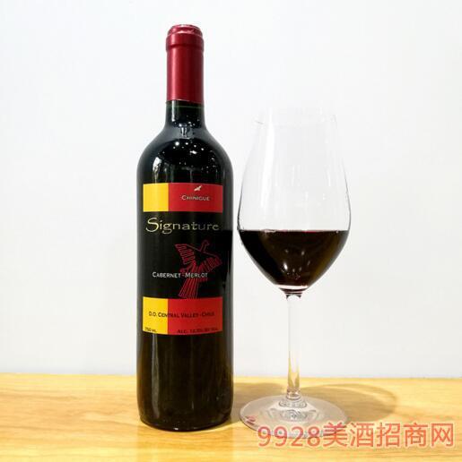 智利原瓶进口杰尼格纪念版解百纳干红葡萄酒