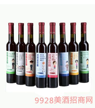 我叫姜小明葡萄酒