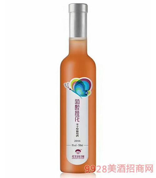 萄醉桂花酒500ml