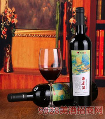 红日庄园吕梁洪干红葡萄酒