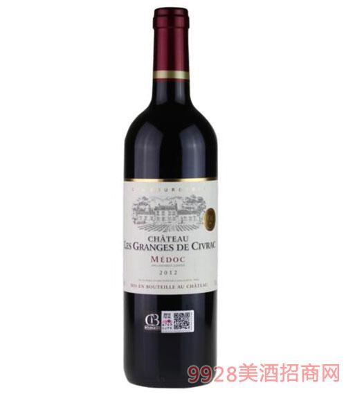 法国歌德古堡干红葡萄酒750ml