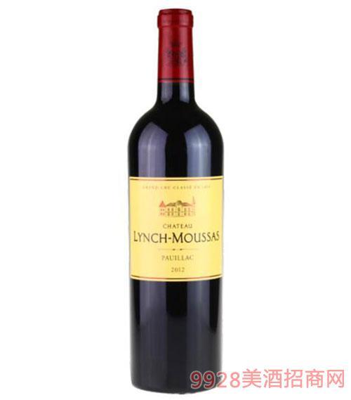 法国浪琴慕沙堡干红葡萄酒(正牌)750ml