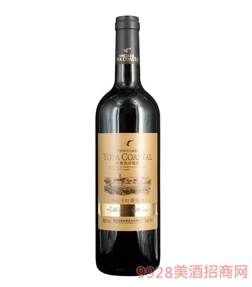 裕雅海岸葡园西拉干红葡萄酒-750ml-14%vol