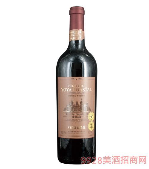 裕雅海岸葡园特-级赤霞珠干红葡萄酒(贵宾品鉴1号)-750ml-13.5%vol