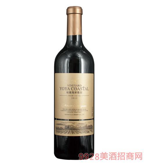 2012裕雅海岸葡园尊贵品鉴干红葡萄酒-750ml-13.5%vol
