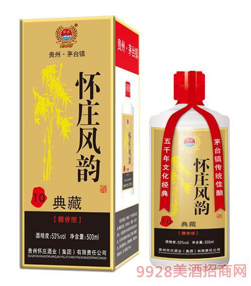 怀庄风韵酒典藏53度500ml