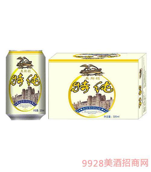 奥斯顿啤酒特纯320ml罐装