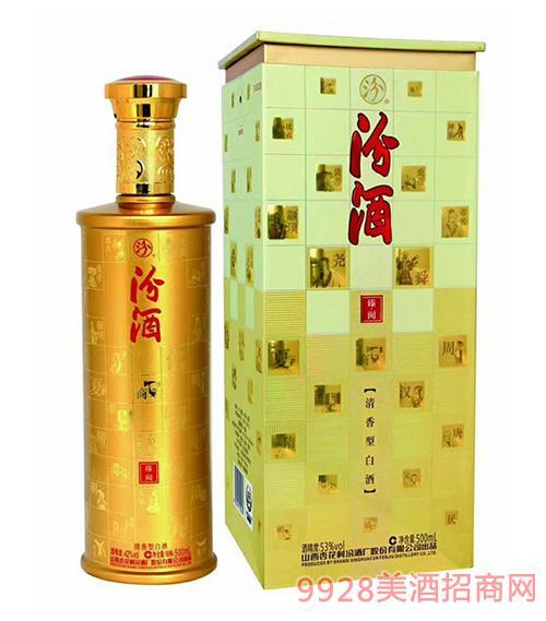 汾酒臻阅53度500ml清香型白酒