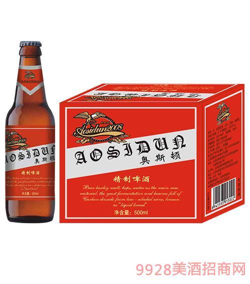 奥斯顿精制啤酒500ml瓶装