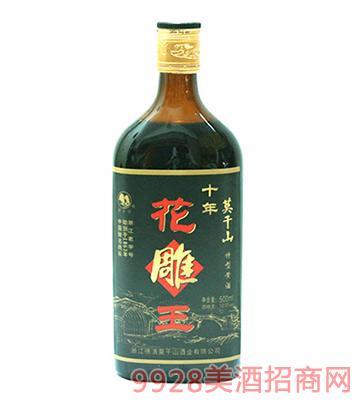 花雕王莫干山黄酒